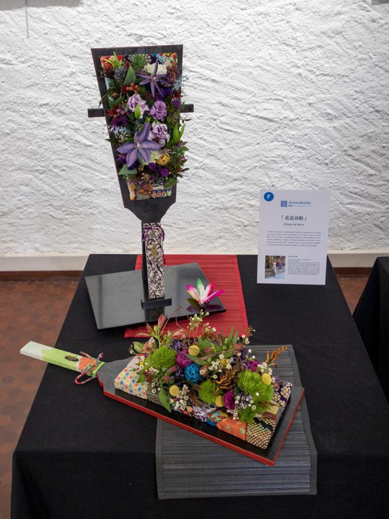 Oibane de fleurs par Marina OTANI